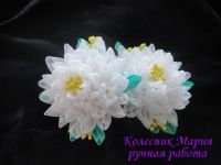 Красивые и нарядные украшения как для маленьких леди, так и взрослых принцесс. Красивые цветы канзаши, смотрятся празднично и могут подойти к любому наряду. Каждый заказ обсуждается индивидуально и выполняется в максимально короткие сроки. Цветок сделан из ткани и атласных лент, основа под цветочки по индивидуальному желанию – можно сделать под обруч, заколку-автомат, резинку и т.д. Размер цветка 6см. Оплата на карту, предоплата 100%. Отправка Новой Почтой, ИнТайм, Укрпочтой. Доставку оплачивает покупатель, кроме Укрпочты.