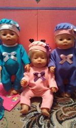 Одежда для кукол BABY BORN.Подходит для кукол-пупсов ростом 40-43см.Вся одежда выполнена вручную из натуральных качественных тканей,что позволяет стирать и гладить одежку!Высокое качество исполнения работы порадует Вас и Вашего ребенка.Каждая девочка будет рада такому подарку.Комбенизон+берет