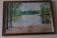 Картина написана акварелью на специально предназначенной для этого бумаге. Рамка со стеклом. Формат А4.