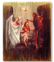 Матеріал: сосна Обпалювання, брашування, вживлення зображення, акрилові фарби, техніка зістарювання, фінішний віск. Сюжетами ікон часто були також події, пов'язані з євангельською історією. Ця ікона початку 19-го століття зображає хрещення Іваном Предтечею Ісуса і ріці Йордані. Хрещення — це найперше християнське Таїнство, таїнство духовного перенародження, яке звершується над людьми, що вступають до Христової Церкви. Про його значення Христос сказав Никодимові: «Істинно кажу тобі: хто не народиться від води й Духа, той не може ввійти в Царство Боже…»