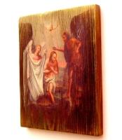 ІКОНА ХРЕЩЕННЯ ІСУСА