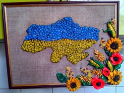 Картина Україна