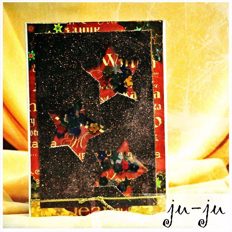 Днем рождения, открытка с прозрачным окошком и конфетти новогодняя