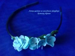 обруч на голову с цветами гортензии.цветы сделаны в ручную из холодного фарфора.  в наличии. изделие можно купить, можно взять в аренду на торжество, свадьбу, фотосессию и т.д. по всем вопросам звоните 0934528201 или пишите irinakopelec@yandex.ua