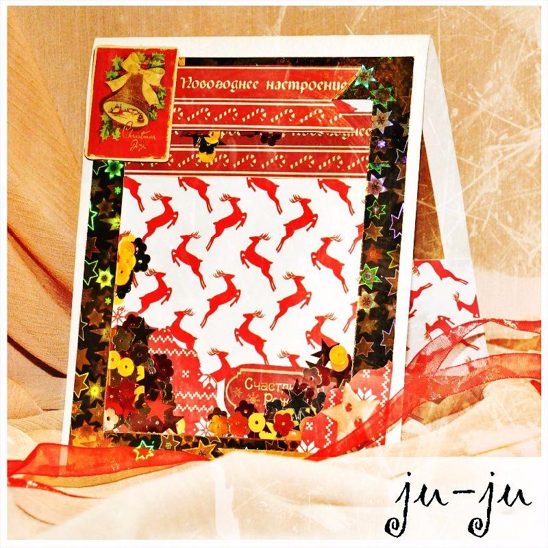 Шаблоны открыток раскладушек к новому году, картинки надписью доброй