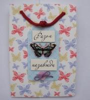 Открытка ручной работы,изготовлена из дизайнерского картона и дизайнерской бумаги,украшена 3D бабочкой, размер 13 х 9,2 см