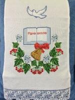 Шкільний рушник вишитий машинною вишивкою на льняному полотні .