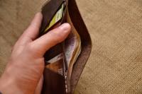 """Бумажник """"small"""""""