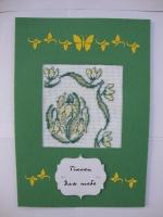 Размер 14,5х21 см, открытка ручной работы на 100% ( начиная вышивкой крестиком и заканчивая заготовкой)