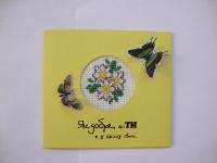 Вышивка крестиком ( ручная работа!!!) вставлена в заготовку ручной работы из дизайнерского картона,украшена 3D бабочками
