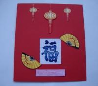 Открытка ручной работы, изготовленная из дизайнерского картона и вышивки крестиком размер 17х19 см