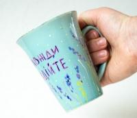 """Ручний розпис чашок / кухлів з малюнком і написом з Біблії. Чудовий подарунок християнинові на день народження, ювілей, свято і навіть на весілля!  Малюнок нанесений """"зверху"""" тому на дотик він об"""