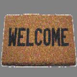 Ласкаво просимо